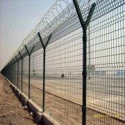 青岛机场护栏网