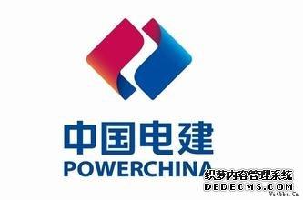 青岛车间隔离网-中国电建